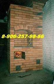 печь сложена в садоводстве Пупышево