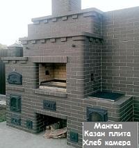 Печной комплекс печи барбекю с казан плитой в деревне Воейково, кирпича израсходовали 2000 шт. Сроки выполнения кладки комплекса барбекю 20 дней двумя мастерами.
