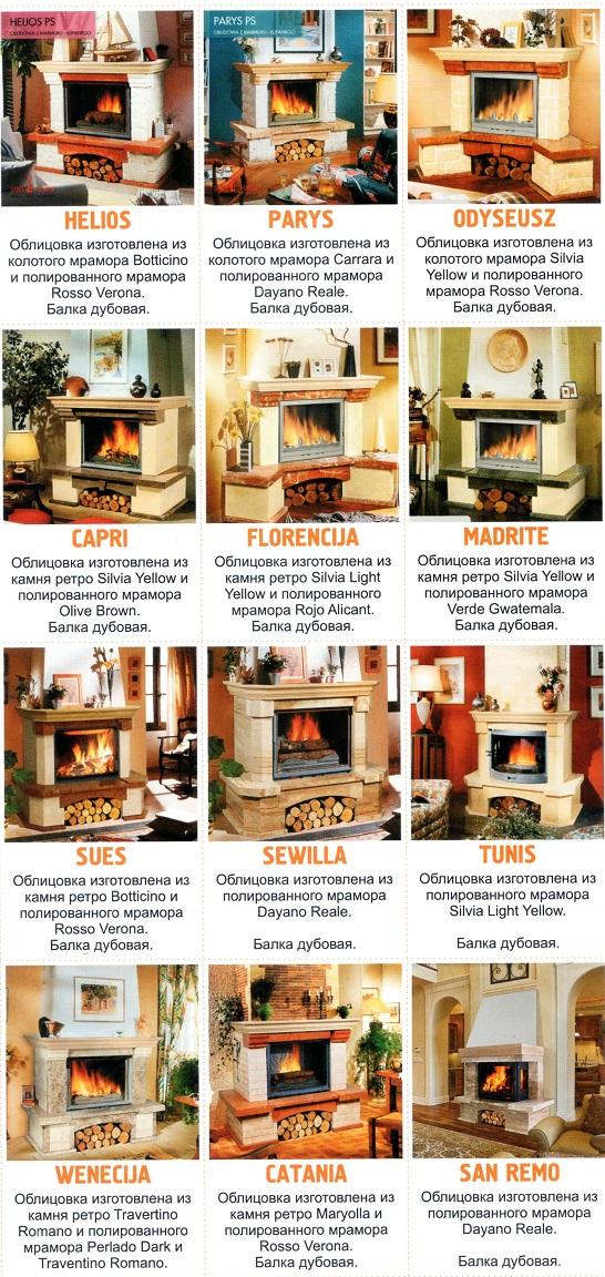каминные облицовки для пристенного камина в СПб и Лен обл